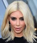 Celebrity - Kim Kardashian