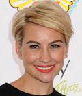Celebrity - Chelsea Kane